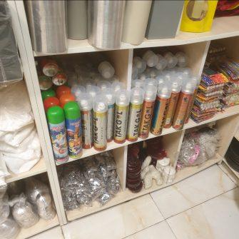 مرکز فروش محصولات تکگل
