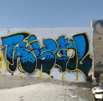 اسپری دیوارنگاری تکگل